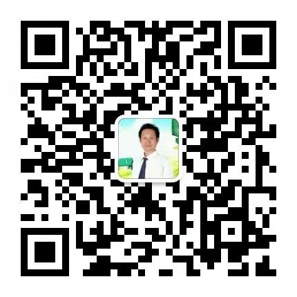 中木商網客服微信咨詢