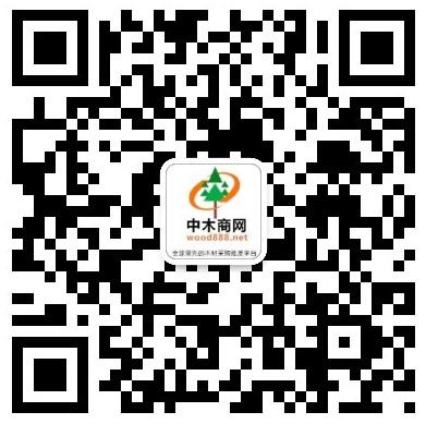 中木商網微信公眾號